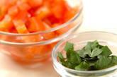 豆とトマトのフレンチサラダの下準備1