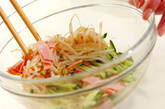 緑豆モヤシと春雨の中華風サラダの作り方6