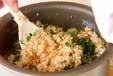 松茸の炊き込みご飯の作り方3