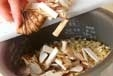 松茸の炊き込みご飯の作り方2
