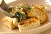 豆腐のあんかけステーキの作り方4