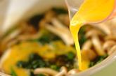 豆腐のあんかけステーキの作り方3