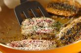イワシのゴマ入りパン粉焼きの作り方2
