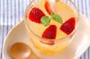 レモンゼリーの作り方の手順