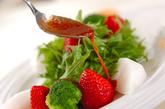 イチゴのサラダの作り方4