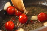 ゴーヤとトマトのアンチョビパスタの作り方3