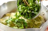 魚のアラと白菜の蒸し煮の作り方4