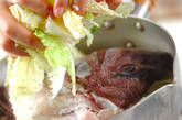 魚のアラと白菜の蒸し煮の作り方3