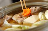 コラーゲンと野菜たっぷり!鶏鍋の作り方1