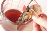 紅茶のシフォンケーキの作り方1