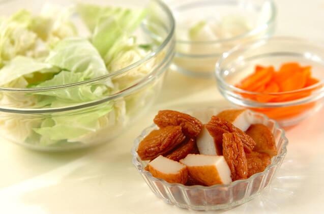 さつま揚げとキャベツの塩昆布炒めの作り方の手順1