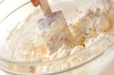 オレンジピールクッキーの作り方3