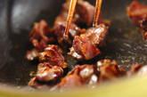 砂肝の炒め物の作り方5