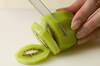 キウイのミントティー漬の作り方の手順1