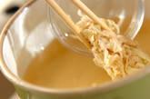 切干し大根とモヤシのみそ汁の作り方3