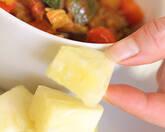 南欧野菜煮プレートの作り方10