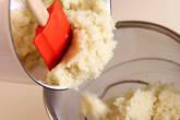 南欧野菜煮プレートの作り方5
