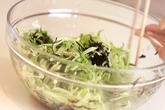 南欧野菜煮プレートの作り方9