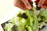韓国レタスサラダの作り方2