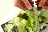 韓国レタスサラダの作り方3