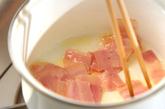 野菜のミルクスープの作り方1