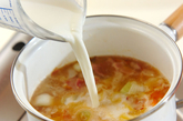 野菜のミルクスープの作り方2