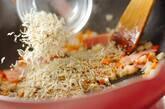 菊菜のおろしのせチャーハンの作り方5
