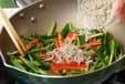 ジャコとピーマン炒めの作り方1