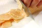 タケノコご飯の下準備2