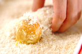 里芋のフライの作り方2