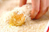 里芋のフライの作り方6