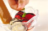 イチゴのチョコパフェの作り方1