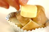 ジャガバターの作り方2