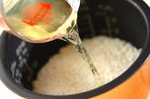 アサリとキムチの炊き込みご飯の作り方1