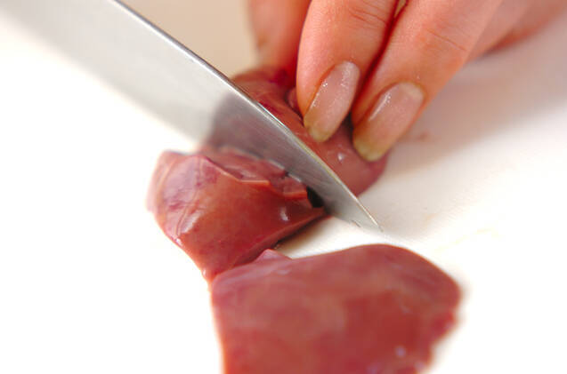 鶏レバーの黒酢煮の作り方の手順1