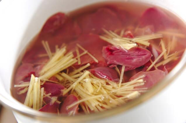 鶏レバーの黒酢煮の作り方の手順2