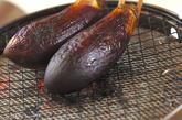 焼きナスの赤みそ汁の作り方1