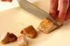 チキンとアボカドのヨーグルトジャーサラダの作り方の手順4