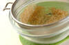 チキンとアボカドのヨーグルトジャーサラダの作り方の手順2