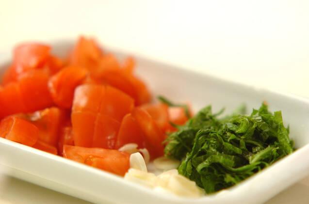 トマトと大葉の和風スープの作り方の手順1