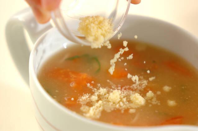 トマトと大葉の和風スープの作り方の手順5