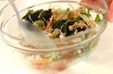 エノキとちくわの梅肉和えの作り方2