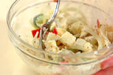 ころころポテトとリンゴのサラダの作り方5
