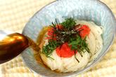 明太子と大葉の素麺の作り方4