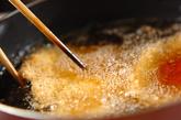 トマトソースがけトンカツの作り方2