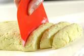 オレンジ風味のアボカドスコーンの作り方7