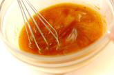 野菜とシーフードのサラダカレー風味の作り方7