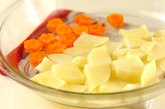 野菜とシーフードのサラダカレー風味の作り方4