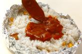 焼きカレーの作り方1