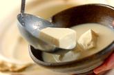 あったか豆乳湯豆腐の作り方2